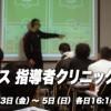 slide_SS2014CC2