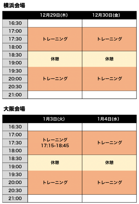 gkclinic_schedule_v1