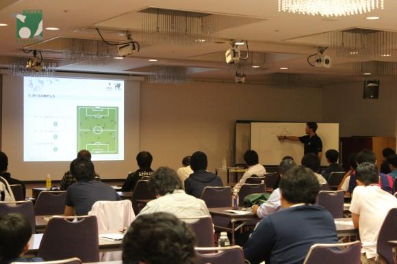 サッカーサービス特別講習 ー 個人・チーム戦術から見る、日本とスペインの育成年代の違いと課題