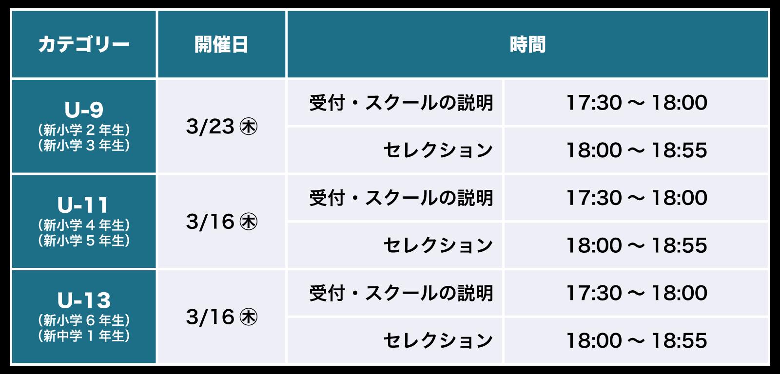 ss_ichikawaselection_v2