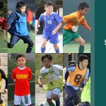 サッカーサービス・エコノメソッドスクール 2020-2021シーズン特待生発表 !