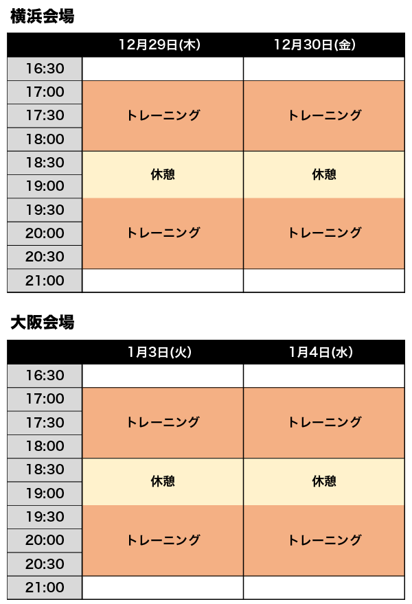 gkclinic_schedule_v2