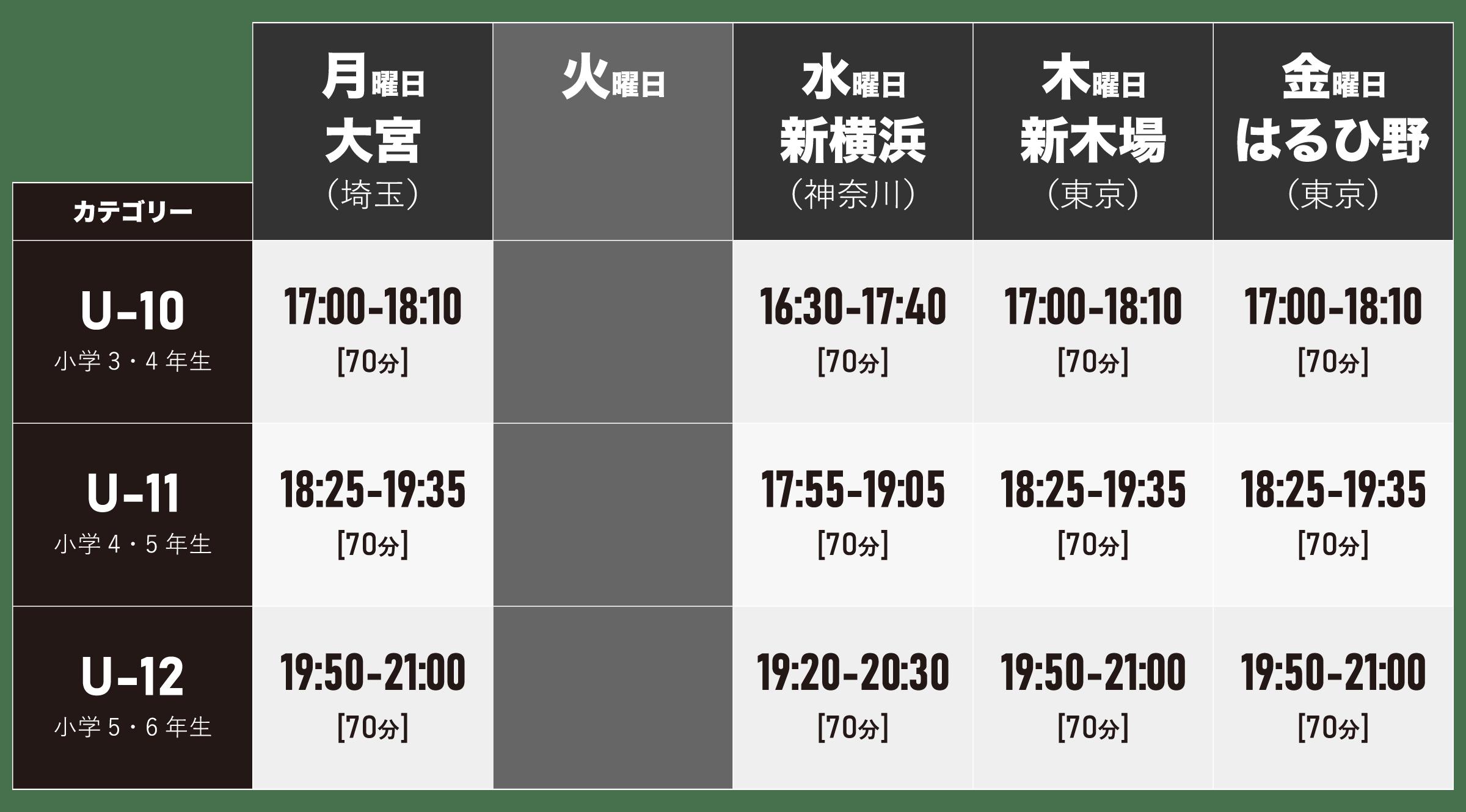 t_kanto_20210825